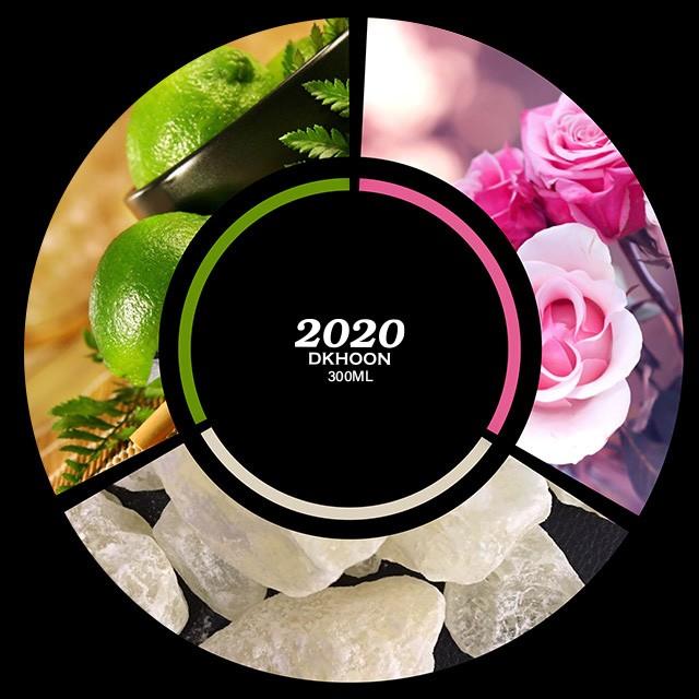 2020 دخون
