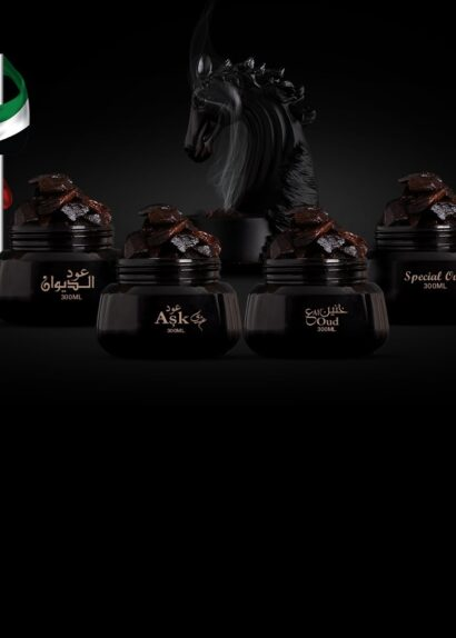 DIWAN,ASK,KHANEEN,SPECIAL OUD COLLECTION